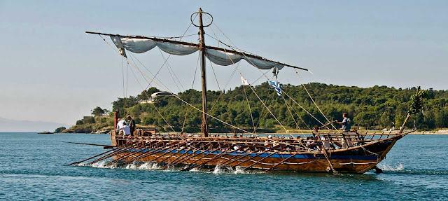 Barco Argo y fondo de inversion Argos Capital