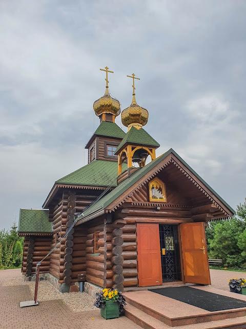 Skit w Odrynkach