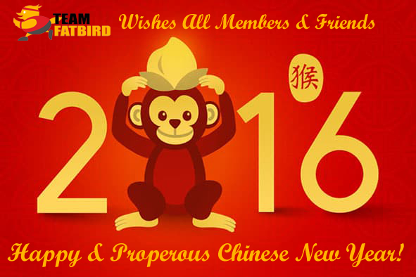 Happy Chinese New Year 2016! ???? ????