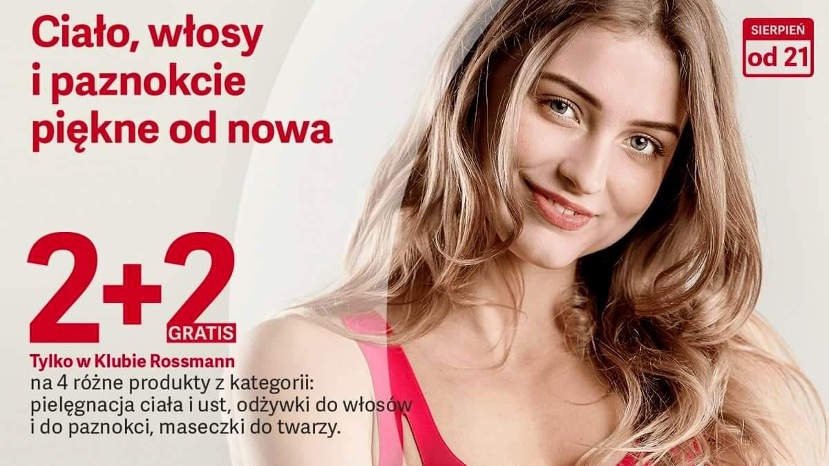Rossmann 2+2 sierpień 2019