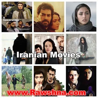 افضل افلام ايرانية على الاطلاق