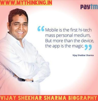 Vijay shekhar sharma biography in hindi, Paytm founder success story
