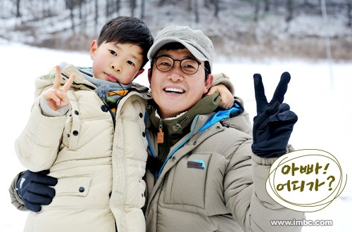 Min Guk and dad Kim Sung Joo from Dad! Where ARe We Going?