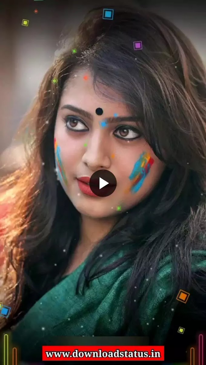 Best Happy Holi Status  Video Download In Bhojpuri | Holi Video Status