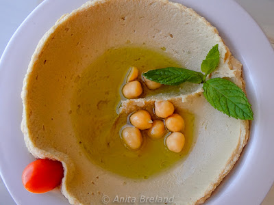 Hummus, Mount Nebo Restaurant, Mount Nebo, Jordan