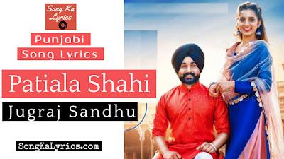 patiala-shahi-lyrics