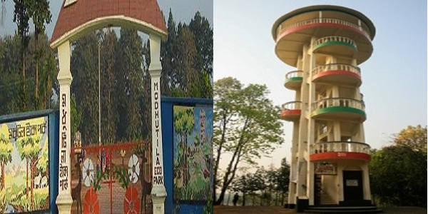 Top Tourist Attractions in Sherpur