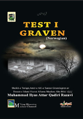 Download: Test I Graven pdf in Norwegian by Maulana Ilyas Attar Qadri