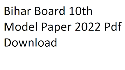 Bihar Board 10th Model Paper 2022 Pdf Download