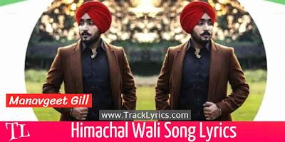 himachal-wali-lyrics