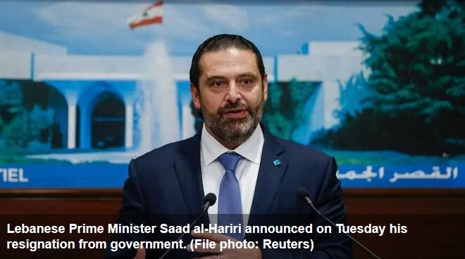 PM Libanon Mengundurkan Diri