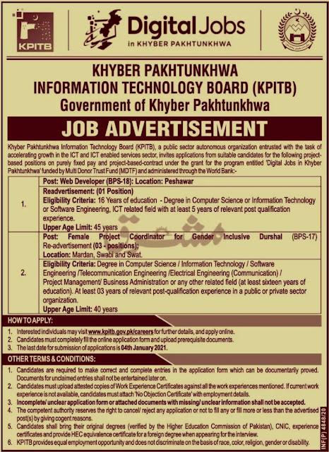 KPK Information Technology Board Jobs 2021