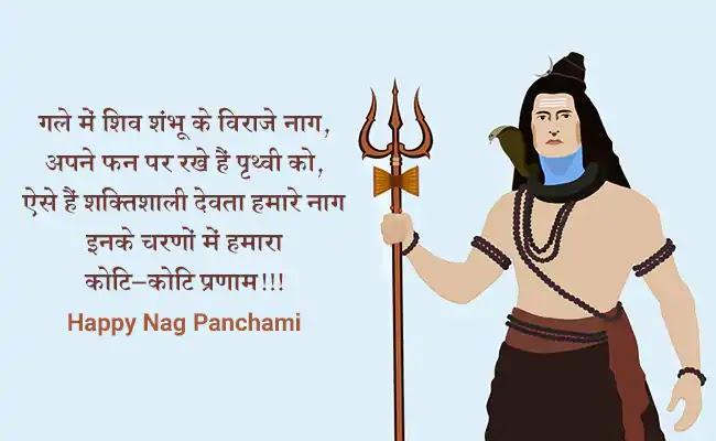 Happy-Nag-Panchami