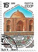 Selo Mesquita Talkhatan Baba