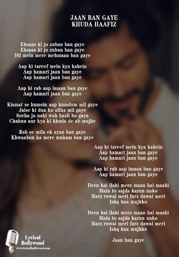Jaan Ban Gaye Lyrics in English