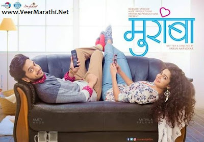 Muramba Marathi Movie Poster