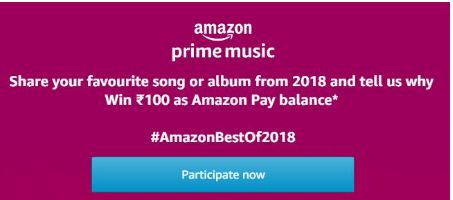 Get Free Rs.100 Amazon Voucher By Sharing Song From Amazon Music [Live]