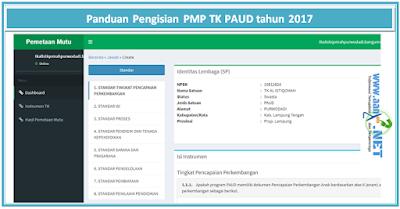 Panduan Pengisian PMP TK PAUD tahun 2017