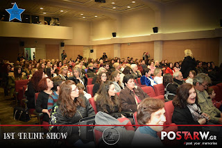 Να γίνει θεσμός- 1ο  Trunk Show στην Καλλονή | Συγκίνηση, χειροκρότημα και μοναδικές στιγμές(photo)