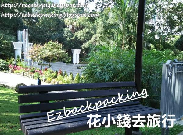 香港公園好去處:香港公園遊記