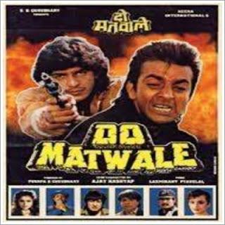 Do Matwale (1991)
