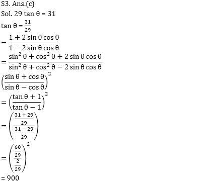 SSC CHSL Quantitative Aptitude Practice Questions : 2nd July_100.1