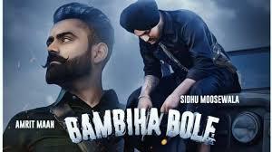 Bambiha Bole Song Lyrics - Sidhu Moose Wala & Amrit Maan
