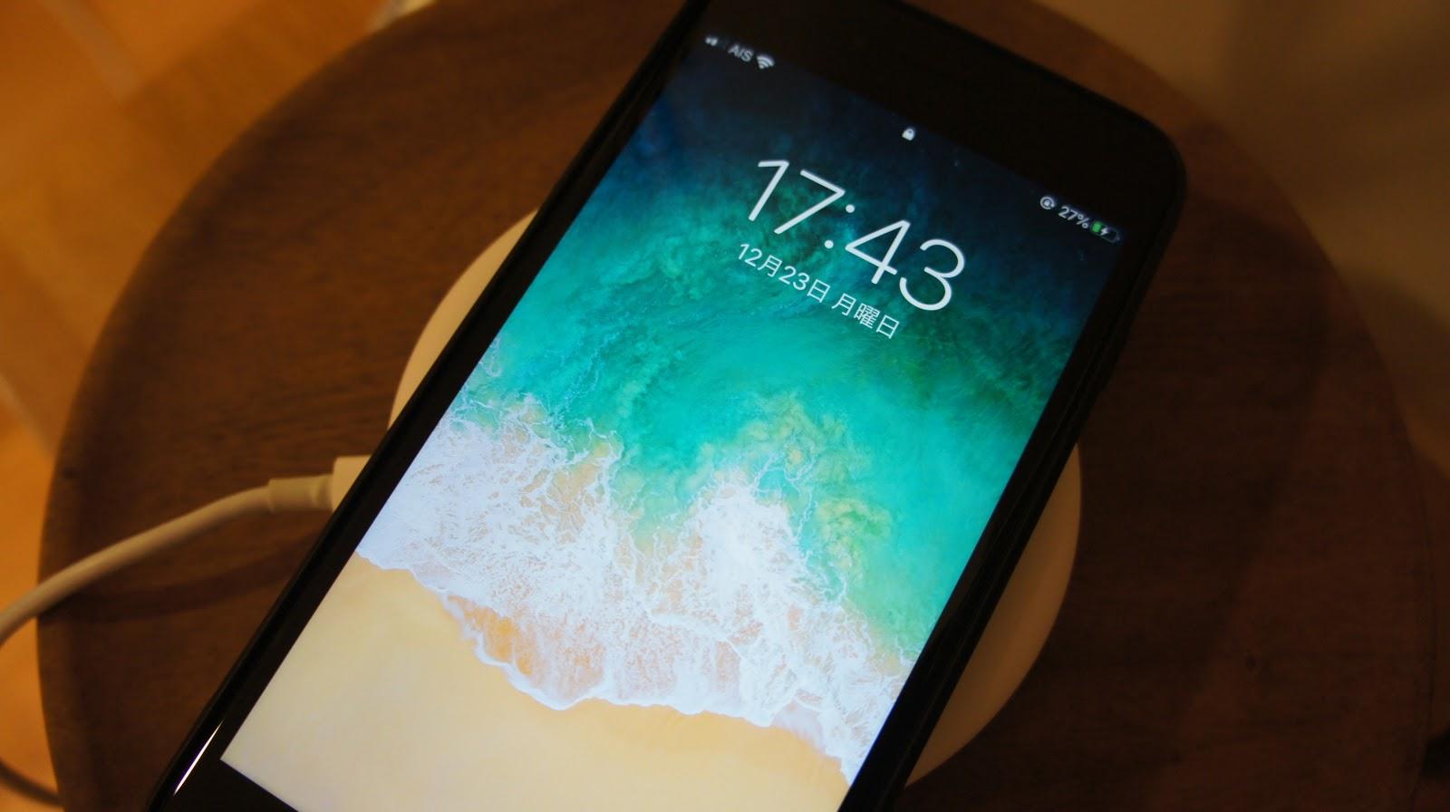 Iphone ワイヤレス 充電 【2021年】ワイヤレス充電器おすすめランキング12選。iPhone、Galaxy用のベストは?