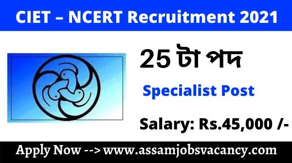 CIET – NCERT Recruitment 2021