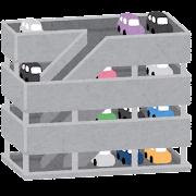 立体駐車場のイラスト(自走式)