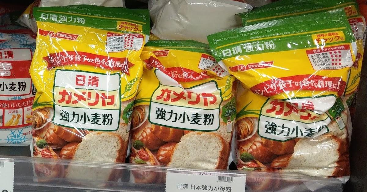 日清強力小麥粉丨資訊,邊度買,格價 - Zakumo 抵買精選