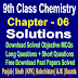 Solutions | Chemistry 9 Class Notes - Easy Notes