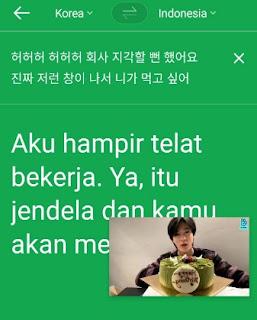 Cara Menampilkan Subtitle Indonesia Ketika IDOL KPOP LIVE