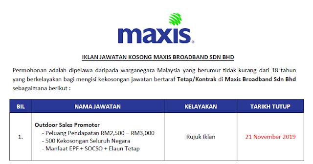 jawatan kosong november 2019 maxis broadband