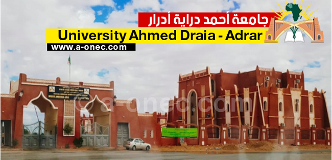 Université Ahmed Draia-Adrar