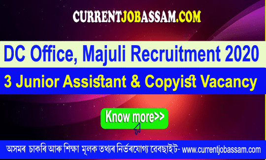 DC Office, Majuli Recruitment 2020