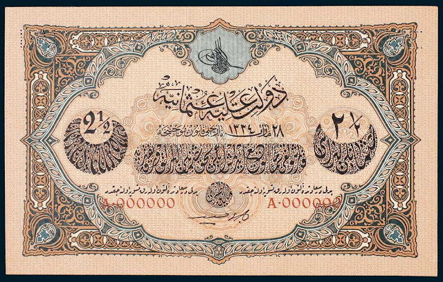 Turkey Ottoman Empire Two and a Half Livre banknote 1918