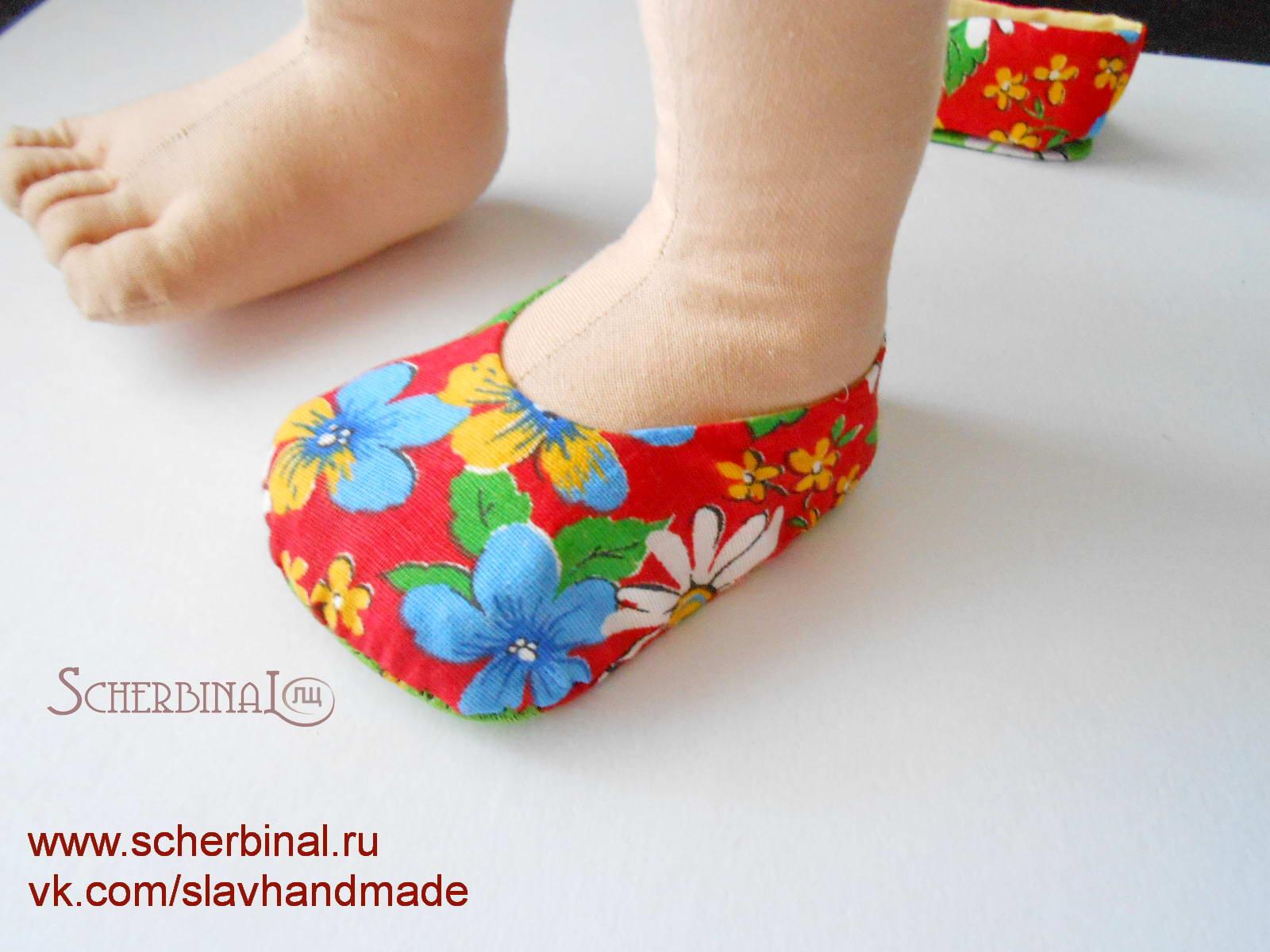 Шьем обувь для куклы мастер класс пошагово #1
