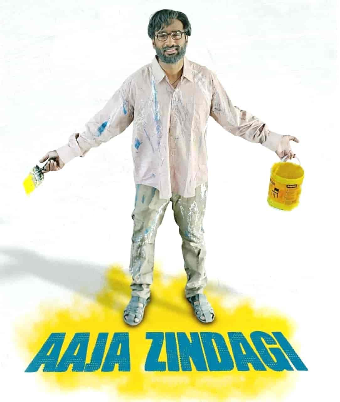 Aaja Zindagi Punjabi Song Image Features Hardeep Grewal