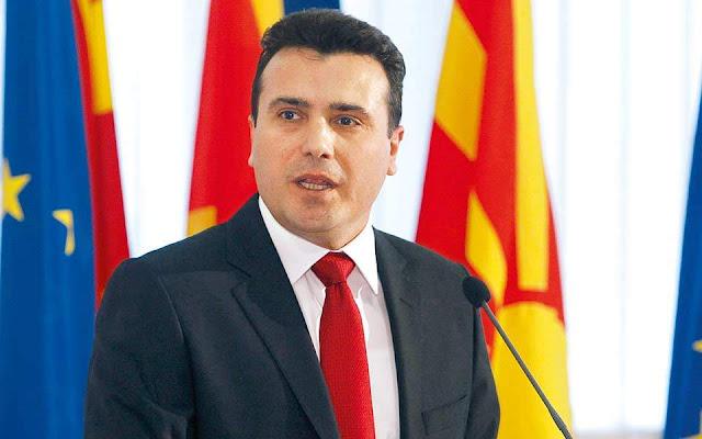 zaef-diakyvernitiki-diaskepsi-anamesa-se-ellada-kai-voreia-makedonia