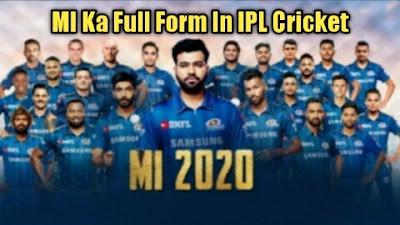 MI Ka Full Form In IPL Cricket क्या होता है?    More 5 famous MI के Full Form