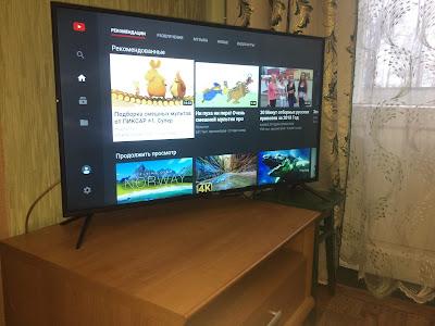 Поддержка цифрового телевидение