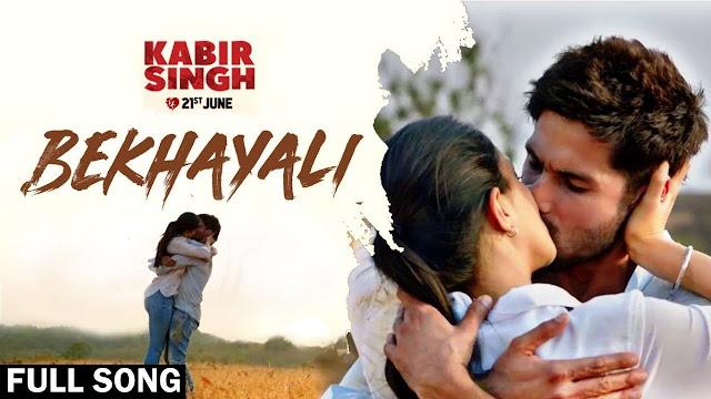 Bekhayali Lyrics – Kabir Singh   Sachet Tandon   Prog Lyrics