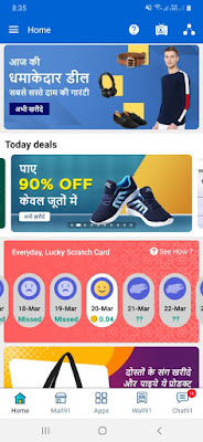 mall91 app interface