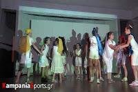 παιδικό θέατρο στα Δρώμενα Χαλάστρας