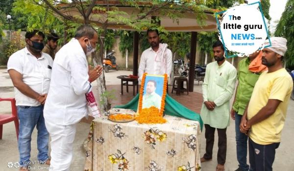 Neeraj Singh Chakia Death