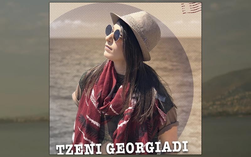 Η Τζένη Γεωργίαδη διασκευάζει το «Tu Es Foutu» (VIDEO)