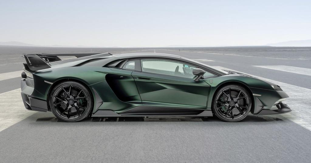 Siêu xe phát triển từ Lamborghini Aventador SVJ