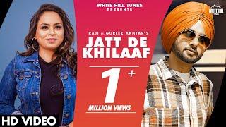 Jatt de khilaaf lyrics Raji ft. gurlez akhtar new punjabi song 2021