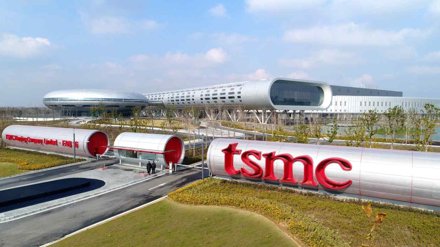 TSMC to Put $2.8bn in China to Increase Auto Chip Creation